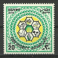 Egypt - 1979 - ( 8th Anniversary Of Movement To Establish Food Security ) - MNH (**) - Unused Stamps