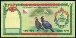 NEPAL P52 50 RUPEES 2005 Signature 13 UNC - Nepal