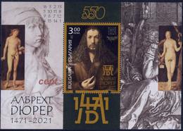 Albrecht  Durer - German Artist - Bulgaria / Bulgarie 2021  - Block MNH** - Unclassified