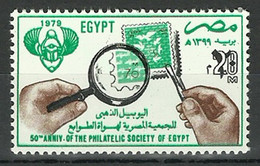 Egypt - 1979 - ( Philatelic Society Of Egypt, 50th Anniversary ) - MNH (**) - Unused Stamps