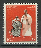 Egypt - 1979 - ( Musicians - For Use On Greeting Cards ) - MNH (**) - Unused Stamps