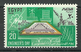 Egypt - 1979 - ( Engineers Day ) - MNH (**) - Unused Stamps