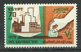 Egypt - 1979 ( International Savings Day ) - MNH** - Unused Stamps