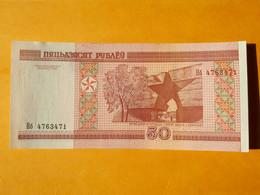 BIELORUSSIE 50 ROUBLES 2000 BILLET NEUF - Belarus