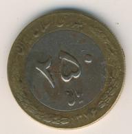 IRAN 1995: 250 Rials, 1374, KM 1262 - Iran