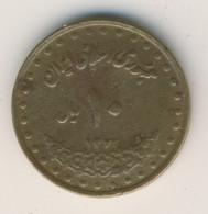 IRAN 1994: 10 Rials, KM 1259 - Iran