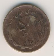 IRAN 1982: 50 Rials, 1361, KM 1237 - Iran