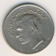 IRAN 1970: 10 Rials, 1349, KM 1178 - Iran