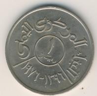 YEMEN 1976: 1 Riyal, KM 42 - Yemen