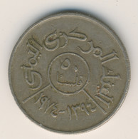 YEMEN 1974: 50 Fils, KM 37 - Yemen