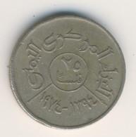 YEMEN 1974: 25 Fils, KM 36 - Yemen