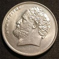 GRECE - GREECE - 10 DRACHMES 1984 - Démocrite ( Nouvelle Orthographe ) - KM 132 - Greece