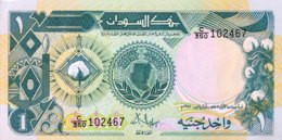 Sudan 1 Pound, P-39 (1987) - UNC - Sudan