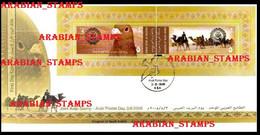 KSA KINGDOM OF SAUDI ARABIA FDC 2008 2009 JOINT ISSUE FDC ARAB POSTAL DAY ARAB POST DAY FIRST DAY COVER - Emissioni Congiunte