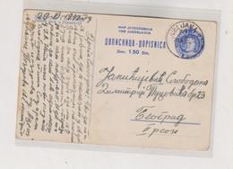 YUGOSLAVIA 1949 LJUBLJANA Nice Postal Stationery Children - Briefe U. Dokumente