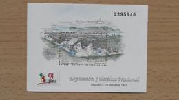 Spanien 1991 Mi-Block 41  Postfrisch - Blocs & Hojas