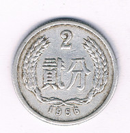 2 FEN 1956  CHINA /3280/ - China
