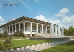 95295-CHISINAU ALEKSANDER PUSHKIN STATE ACADEMIC OPERA AND BALLET THEATRE, FOUNTAIN - Moldavië