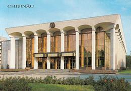 95296- CHISINAU HALL OF FRIENDSHIP - Moldavië
