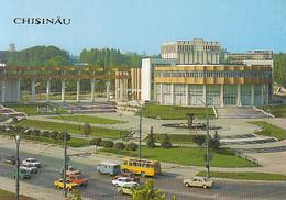 95298- CHISINAU RAILROAD WORKER'S PALACE OF CULTURE, BUSS, CAR - Moldavië