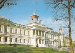 95299- CHISINAU THE FIRST MALE GRAMMAR SCHOOL - Moldavië