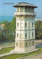 95300- CHISINAU WATER TOWER - Moldavië