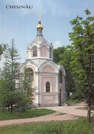 95301-CHISINAU A BULGARIAN CHURCH - Moldavië