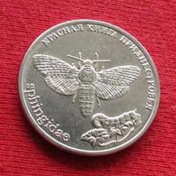 TRANSNISTRIA  1 Ruble 2018 Butterfly  Transdniestria Moldavie Moldova UNC ºº - Moldova