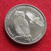 TRANSNISTRIA  1 Ruble 2018 Eagle-owl  Transdniestria Moldavie Moldova UNC ºº - Moldova