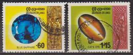 Saphir Bleu - Oeil De Chat - SRI LANKA - Pierre Précieuse - N° 474-475 - 1976 - Sri Lanka (Ceylon) (1948-...)