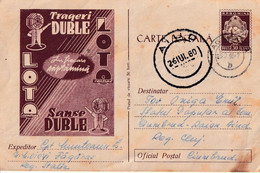 A4499- Double Shots - Lottery, Loto Central, Aiud 1960 Popular Republic Of Romania Used Postal Stationery - Enteros Postales