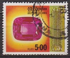 Rubis - SRI LANKA - Pierre Précieuse - N° 477 - 1976 - Sri Lanka (Ceylon) (1948-...)