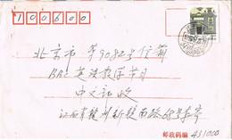 40115. Carta CHAOYANG (China) 1996 A Zhonxiang - Storia Postale
