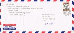 40116. Carta Aerea WUHAN (Hubei) China 1992 To London, England - Storia Postale
