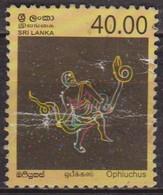 Zodiaque - Ophiuchus - SRI LANKA - Constellation Du Serpentaire - N° 1615 - 2007 - Sri Lanka (Ceylon) (1948-...)