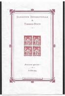 TIMBRE DE FRANCE. 1925. BLOC  N° 1. SIGNE RICHTER. COTE 5500€. FAUX.FORGERY.FAKE - Mint/Hinged