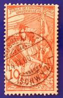 UPU 1900 Nr. 78B Mit Voll ⦿ KÜSSNACHT (SCHWYZ) 24 IX 00 - Gebruikt