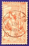 UPU 1900 Nr. 78B Mit Voll ⦿ MURALTO 8 XII 00 - Gebruikt