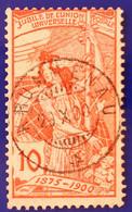 UPU 1900 Nr. 78B Mit Voll ⦿ KRUMMENAU 20 X 00 - Gebruikt