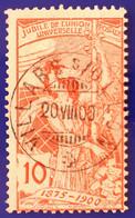 UPU 1900 Nr. 78B Mit Voll ⦿ VILLARS S/ OLLON 20 VIII 00 - Gebruikt