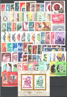 Ungheria 1959 Annata Completa/Complete Year Set **/MNH VF - Volledig Jaar