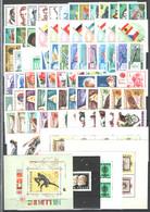 Ungheria 1962 Annata Completa/ Complete Year Set **/MNH VF - Volledig Jaar