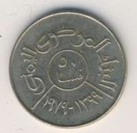 YEMEN 1979: 50 Fils, KM 37 - Yemen