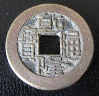 Chine - Sapèque - 1 Cash Dynastie Qianlong (1735-1796) - Diamètre : 23 Mm - China