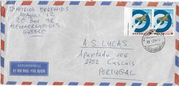 Greece , 1980 , Military Aircraft , Alexandropolis Postmark - Militaria