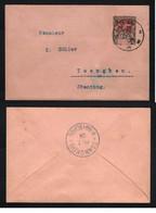 CANTON Chine 14 Juin 1904 Pour Tsanghou Enveloppe Entier-postal 25 Indo-Chine Surchargé Canton - Brieven En Documenten