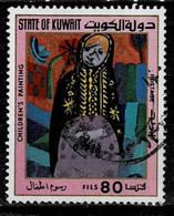 Kuwait 1977,Michel# 754 O Children's Paintings - Kuwait