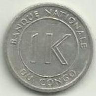 E-1 Likuta 1967 Republica Democratica Congo - Congo (Democratic Republic 1964-70)