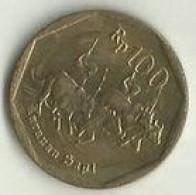 E-100 Rupiah 1996 Indonésia - Indonesia