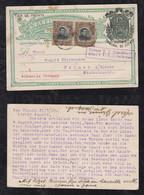 Salvador 1914 Uprated Overprint Stationery Censor Postcard SAN MIGUEL To COLMAR Germany France - El Salvador